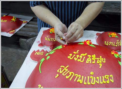Por Tor Festival 2012 in Phuket