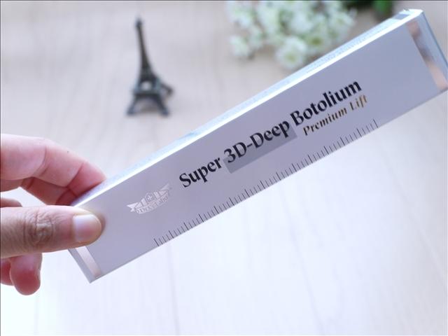 ドクターシーラボ スーパー3Dディープボトリウム プレミアムリフト