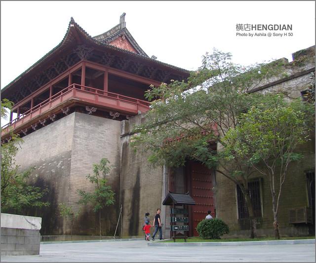 中國行2012_D520