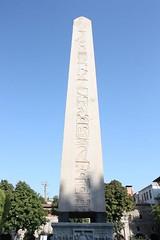 Monumento | Jose Delgado Ahumada