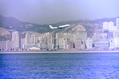 Japan Airlines DC-8 lifting off from Kai Tak