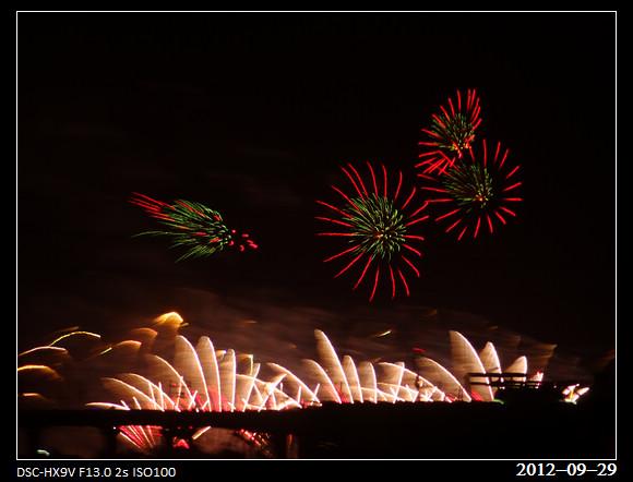 20120929_firework_1