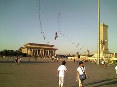 Mao Square