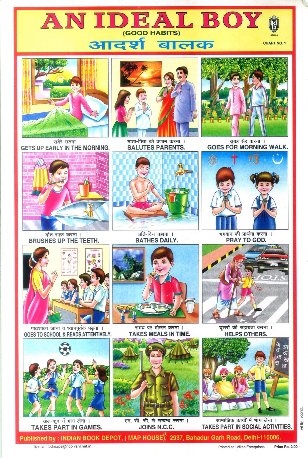 hindi good habits information Write an essay on the value of good health in life article shared by  secondly, good personal habits go a long way in helping to acquire good health.