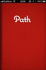 Path 起動画面