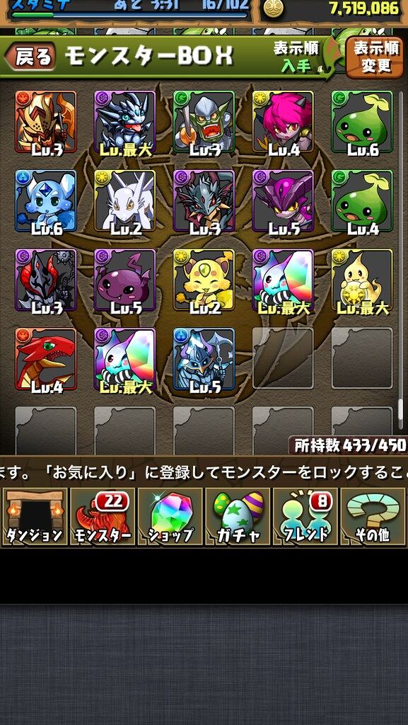 20121008014746