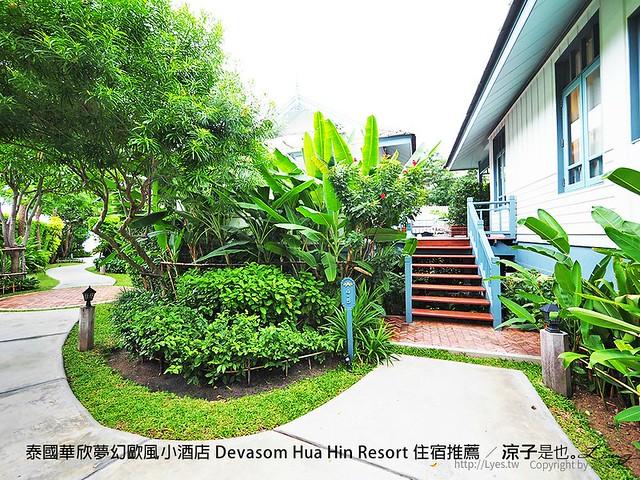 泰國華欣夢幻歐風小酒店 Devasom Hua Hin Resort 住宿推薦 42
