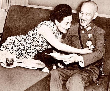 Chiang Kai-shek medal
