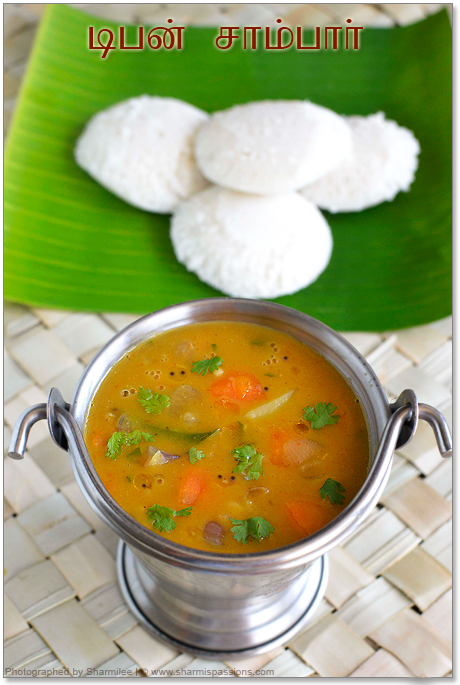 Hotel Style Tiffin Sambar Recipe