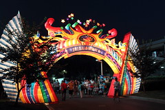 Shanghai international exhibition of lanterns 2012_01