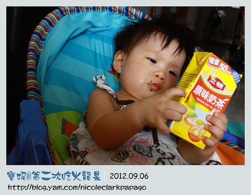 吃火龍果16