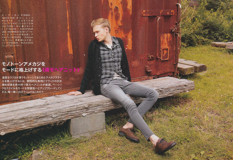 Frans Hagson0032(men's FUDGE46_2012_10)