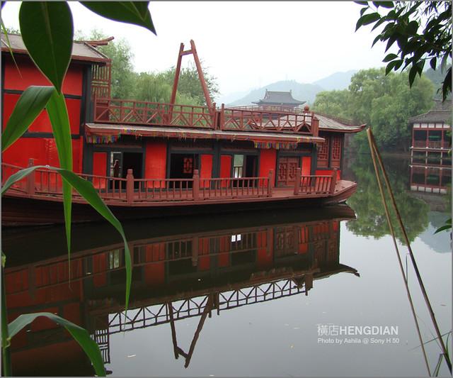 中國行2012_D560