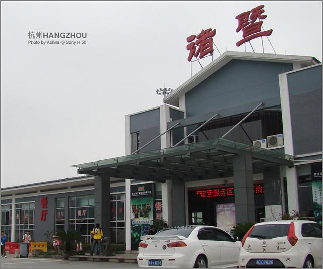 中國行2012_D503