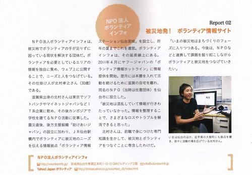 TURNS-vol2-2012秋