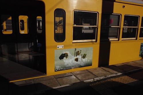 SDIM0145