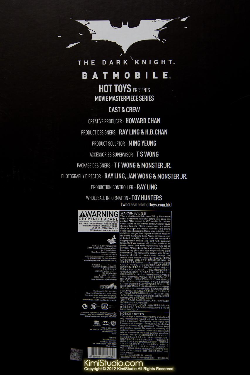 2012.09.22 MMS69 Hot Toys Batmobile-004