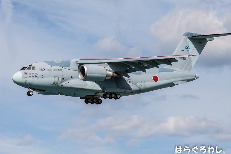 ADTW XC-2 #18-1202 @ Gifu Gifu A.B.