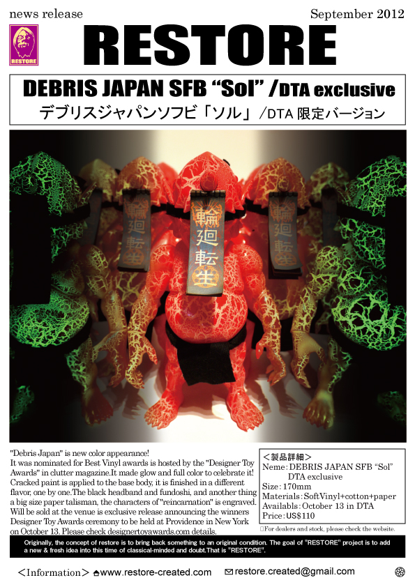 "Restore Debris Japan SFB ""Sol"" / DTA Exclusive"
