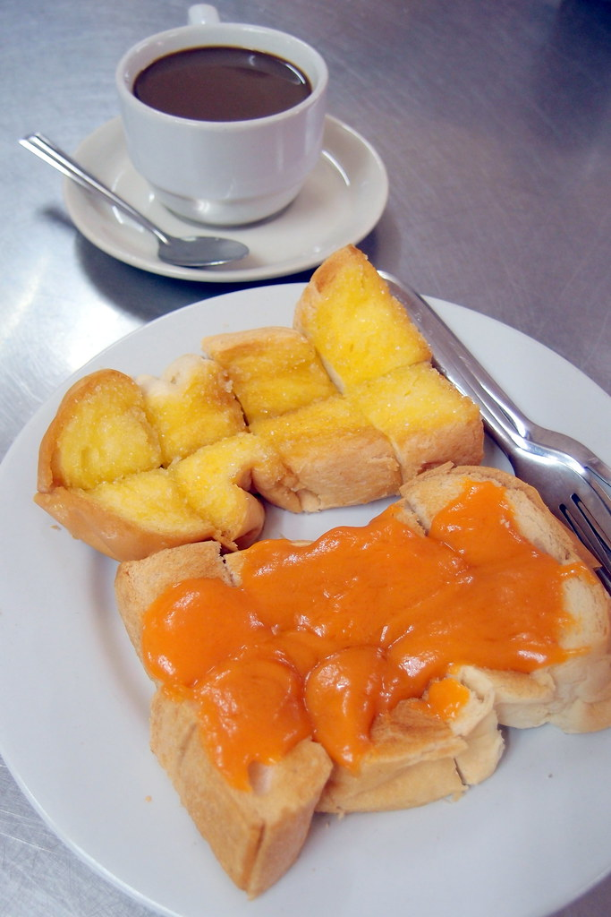 Must Try Bangkok Food: Orange Kaya Toast