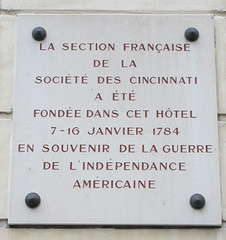Photo of White plaque № 11659