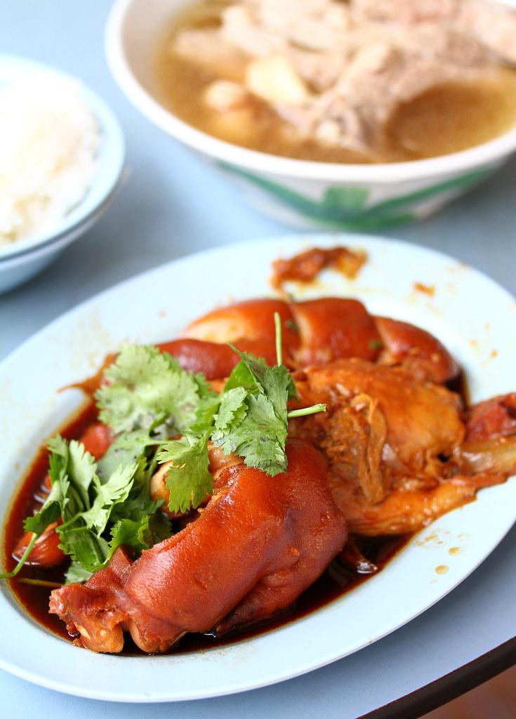Seng Kee Bak Kut Teh (Ang Mo Kio)