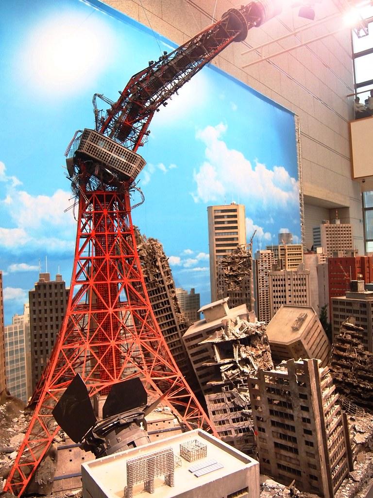 Godzilla Destroy Tokyo Tower