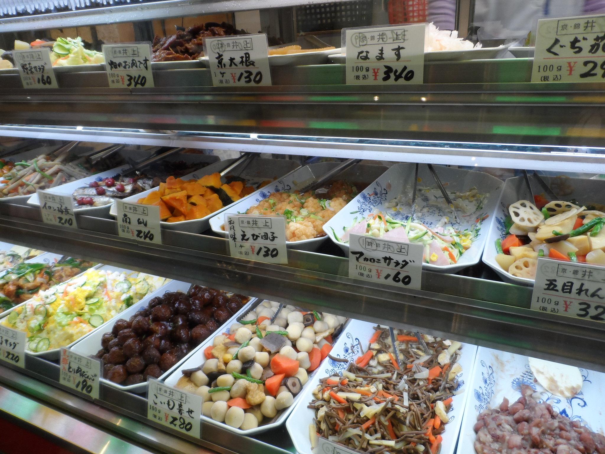 Il Nishiki Market