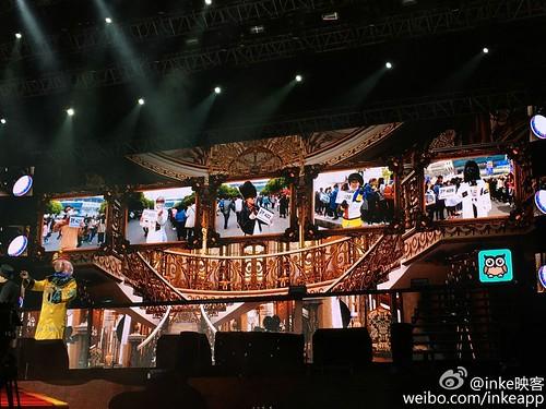 Big Bang - Made V.I.P Tour - Changsha - 26mar2016 - inkeapp - 32