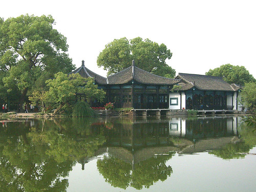 West Lake - Three Pools Mirroring the Moon Island