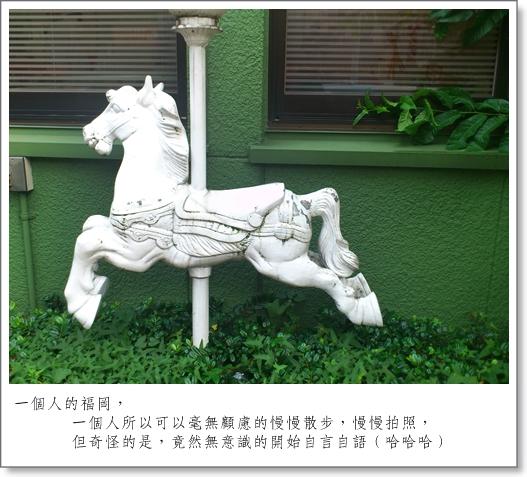 20120823_FukuokaAlone_0022 f
