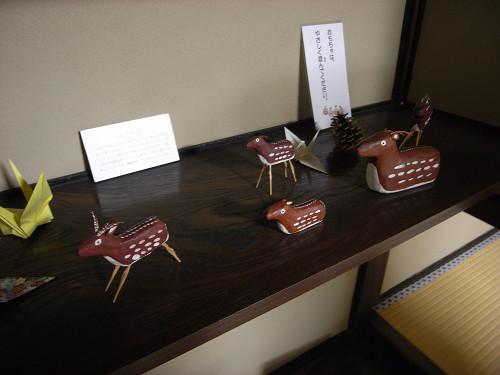 奈良町からくりおもちゃ館@ならまち-18