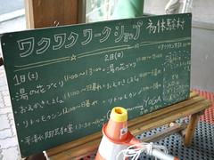 龍岩祭20120901_18