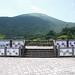 20120526 2012陽明山蝴蝶季-大屯遊客服務站(韓志武攝)DSC_3324