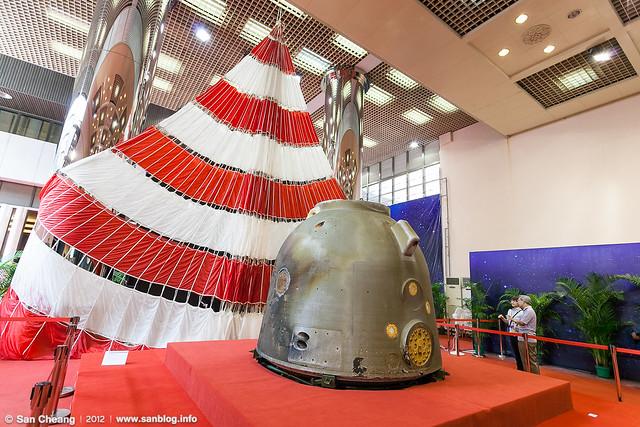 中國首次載人交會對接航天展