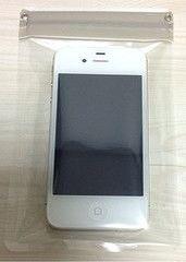 iPhone_bousui_case_seria