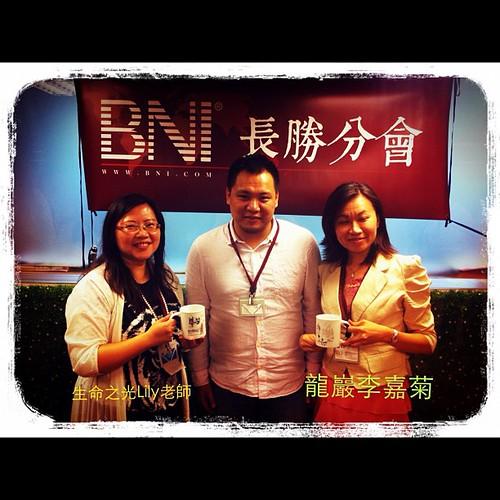 BNI長勝分會:八分鐘分享後得獎者生命之光Lily老師,龍巖李嘉菊 by bangdoll@flickr