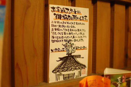 1209okinawa_217