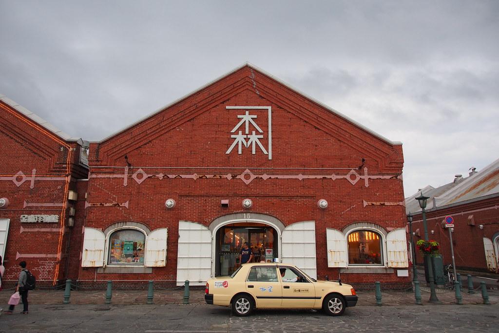 金森紅磚倉庫群