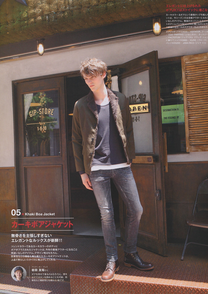 Oliver Welton0187(men's FUDGE46_2012_10)