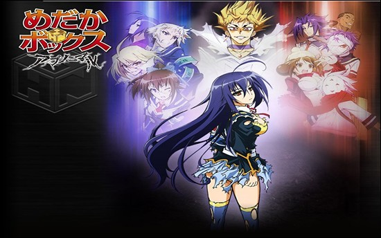 Medaka Box Abnormal � Confira o Trailer oficial!