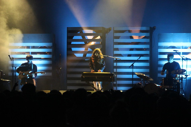 Beach House & Dustin Wong @ House Of Blues