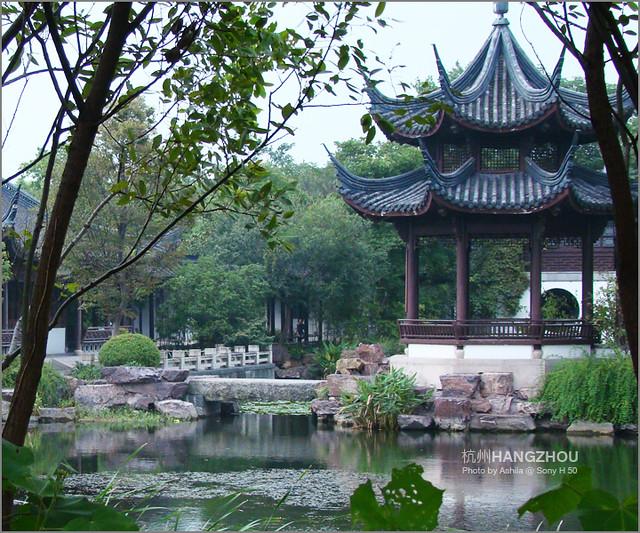 中國行2012_D763