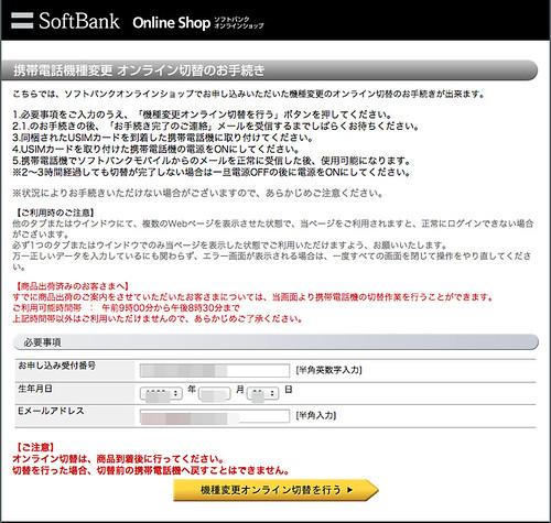 スクリーンショット 2012-09-22 13.37.45