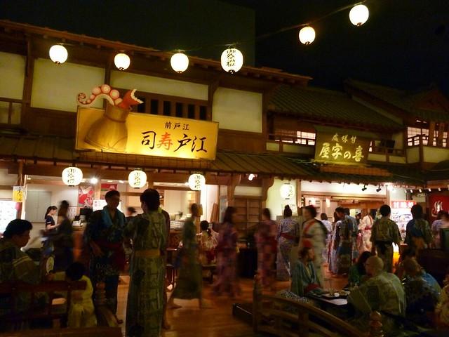 Edo streets