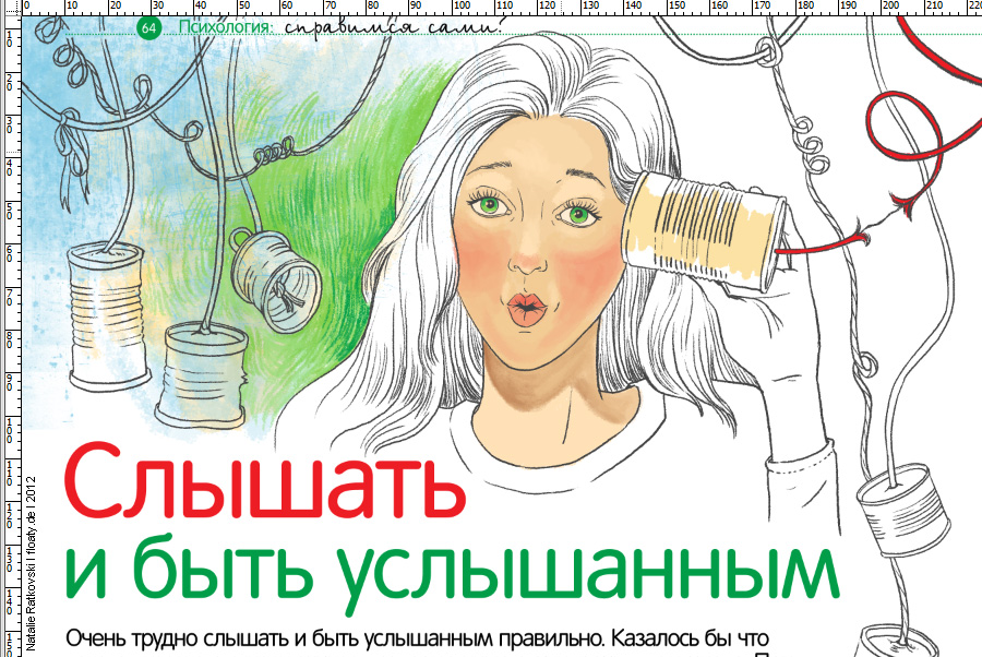 Illustration in process