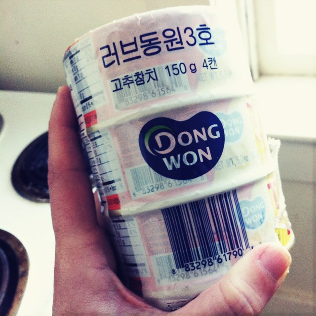 Dong Won: a fine purveyor of tuna