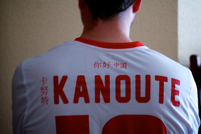 282/366: Kanoute
