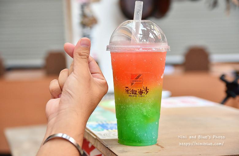 台中逢甲彩虹冰沙11