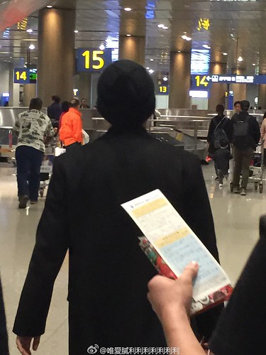 Big Bang - Harbin Airport - 22mar2015 - Seung Ri - 唯愛膩利利利利利利利 - 08
